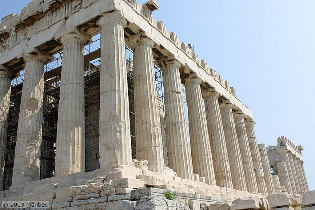 Atenas Irodio Atica