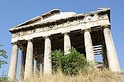Agora, Atenas, Grecia