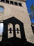 Camara Canon PowerShot G5 Casa de L'Ardiaca Fin de Semana en Barcelona BARCELONA Foto: 2381