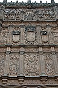 Foto de Salamanca, Universidad de Salamanca, España