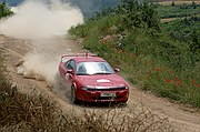 Photo of Circuit of Rallies of Galls, Spain