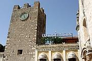 Piazza IX Aprile, Taormina, Italia