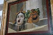 Foto de Roma, Museos Capitolinos, Italia - Mosaico romano - Palazzo Nuovo
