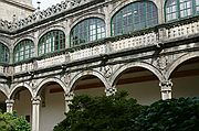 Universidad Fonseca, Santiago de Compostela, España