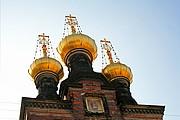 Iglesia Rusa, Copenhague, Dinamarca