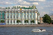 Photo of Saint Petersburg, Hermitage Museum, Russia