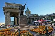 Catedral de Nuestra Señora de Kazan, San Petersburgo, Rusia