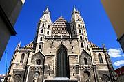Camara Canon EOS 400D DIGITAL Catedral de Viena Viena VIENA Foto: 17312