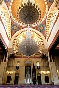 Gran Mezquita de Beirut, Beirut, Libano