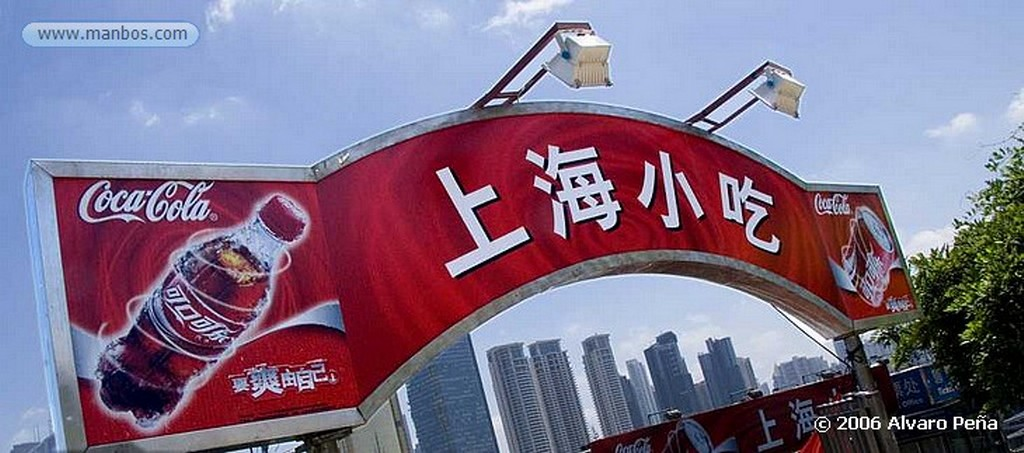 Shanghai Chiquillos rastrillo Shanghai