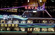Camara Canon EOS 30D Barquito chinease Shanghai SHANGHAI Foto: 14753