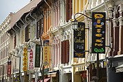 Photo of Singapore, Chinatown, Singapore - Chinatown
