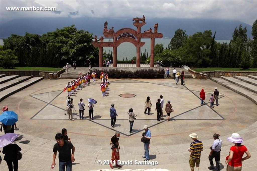 Erhai Lake Nazhao Style Island  erhai Lake  china Erhai Lake