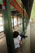 Beijing, Beijing, China