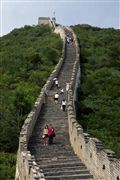 La Gran Muralla, La Gran Muralla, China