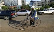 Nairobi, Nairobi, Kenia