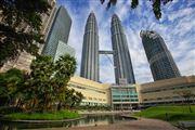 Foto de Kuala Lumpur, Malasia