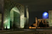 Photo of Samarkanda, Uzbekistan - Samarkanda