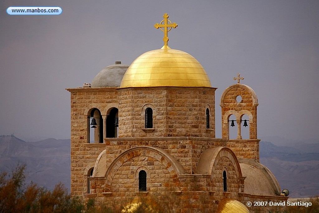 Rio Jordan Iglesia de San Juan Bautista en el rio Jordan Jordania Rio Jordan