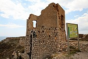 Aguamarga, Cabo de Gata, España