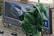 Photo of Moscow, Russia - Angel de la Guarda