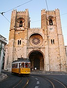Catedral de Lisboa, Lisboa, Portugal