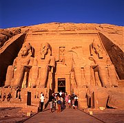 Abu Simbel, Abu Simbel, Egipto