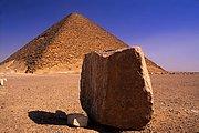Piramide Roja, Cairo, Egipto
