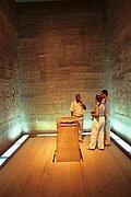 Templo de Horus, Edfu, Egipto
