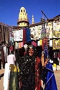 Mercado de Esna, Esna, Egipto