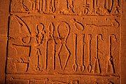 Templo de Kom Ombo, Kom Ombo, Egipto
