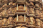 Camara Canon EOS 20D Khajuraho India KHAJURAHO Foto: 16772