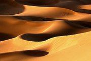 Foto de Erg Chigaga, Marruecos