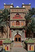 Palais Asmaa, Palais Asmaa, Marruecos