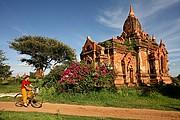 Pagan, Pagan, Myanmar