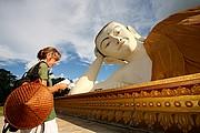 Bago, Bago, Myanmar
