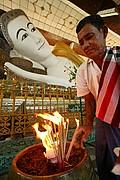 Shwethal Yaung, Bago, Myanmar