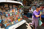 Yangon, Yangon, Myanmar