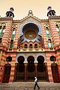 Sinagoga Jubilar, Praga, Republica Checa