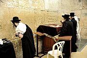 Sinagoga del Templo Jerusalen, Jerusalen, Israel