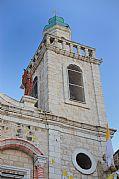 Iglesia de Canaan, Jerusalen, Israel