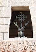 Photo of Nazaret, Iglesia Anunciacion Nazaret, Israel - La Cruz De Jerusalen