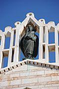 Photo of Nazaret, Iglesia Anunciacion Nazaret, Israel - Imagen De Jesus