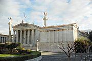 Universidad de Atenas, Atenas, Grecia