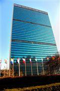 Edificio de la ONU, Nueva York, Estados Unidos