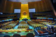 Sala de Congresos-La ONU, Nueva York, Estados Unidos