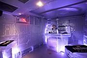 Foto de Helsinki, Finlandia - Bar de hielo