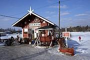 Foto de Helsinki, Finlandia - Bar restaurante a las orillas del Báltico