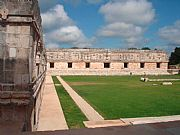 Camera Cybershot Juego de Pelota Coral Garza Gallery UXMAL Photo: 19068