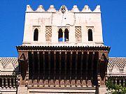 Patio de los Naranjos, Sevilla, España